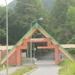 Vườn quốc gia Pù Mát đa dạng về sinh học và điểm du lịch