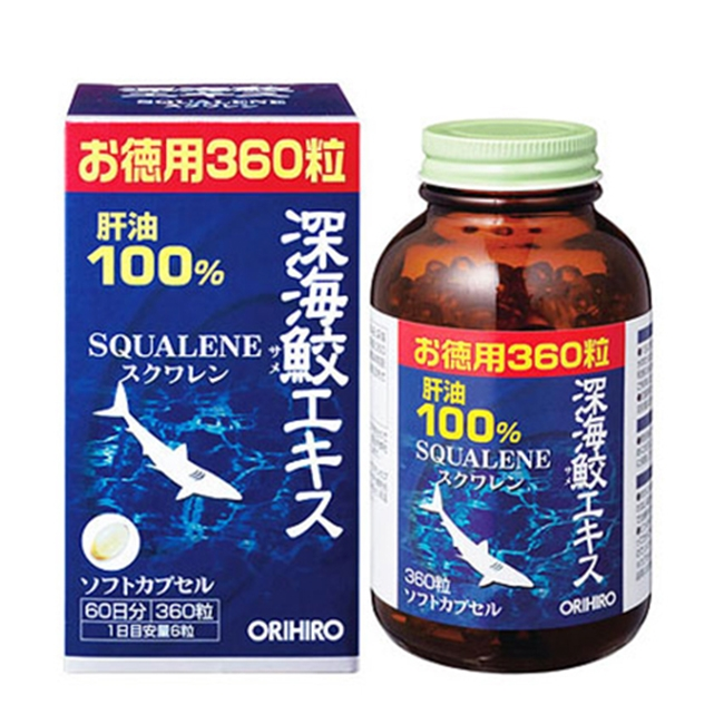Thuốc Orihiro Squalene