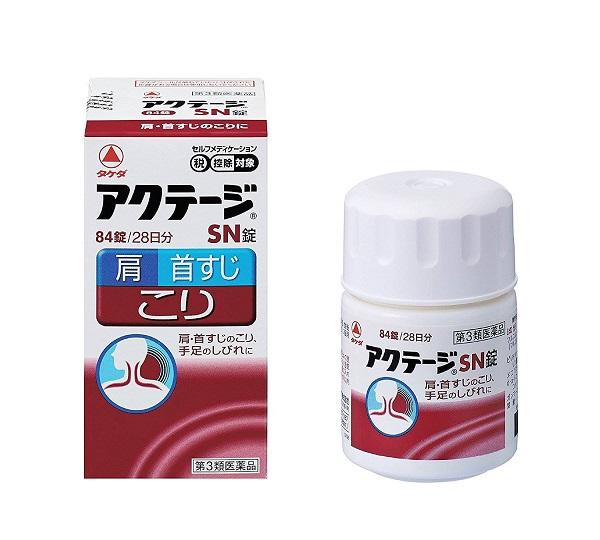 Thuốc chữa trị đau vai gáy cổ AKUTEJI SN