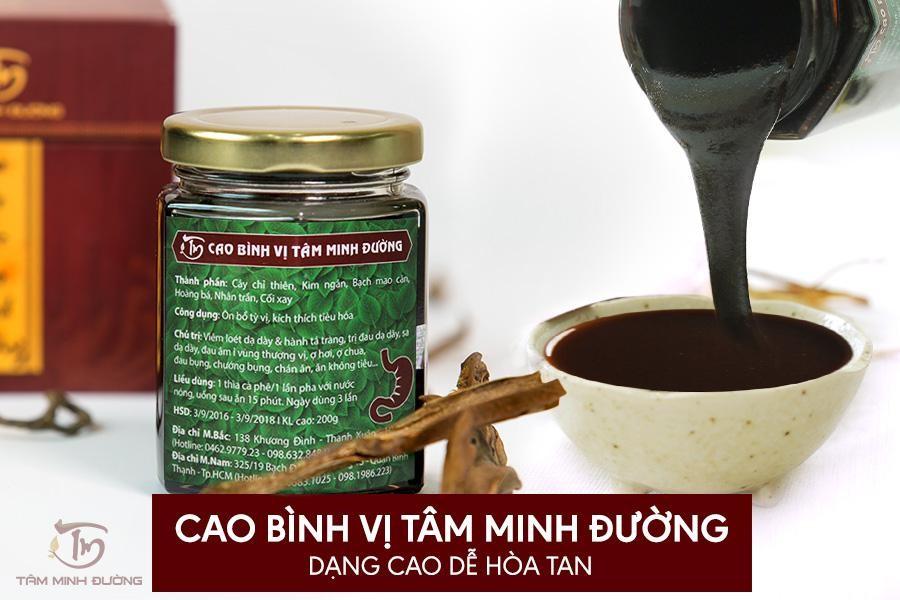 Cao Bình Vị Tâm Minh Đường